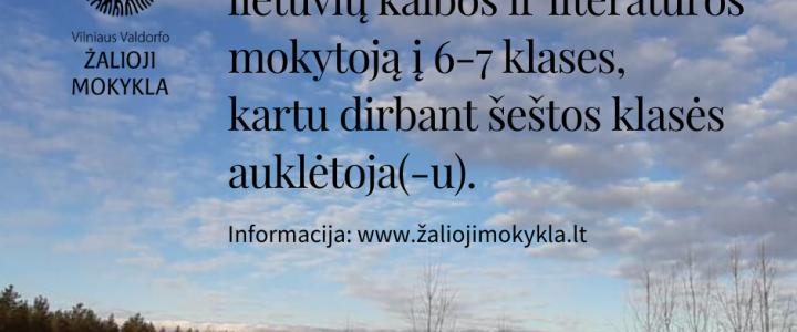 Kviečiame dirbti lietuvių kalbos ir literatūros mokytoją