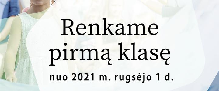 Prasideda dokumentų priėmimas į pirmą klasę (2021)